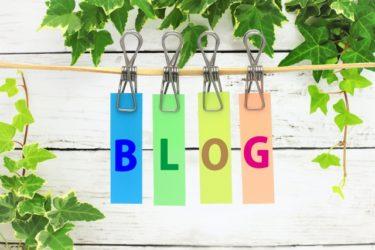 【初心者必見】ブログ起業は初期投資激安で本当におすすめです。